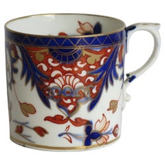 George 111 Derby Porcelain Coffee Can Hand Painted in Old Japan Pattern, Ca 1815