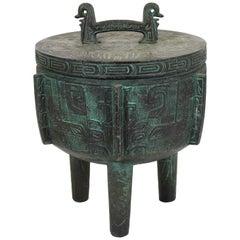 James Mont Style Mid-Century Modern Asian Influence Ice Bucket