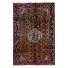 Antique Persian Fine