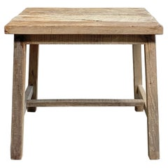 Vintage Teak Wood Rustic Side Table