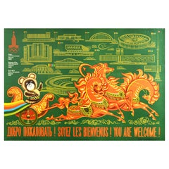 Original Vintage Poster Moscow Olympic Games Welcome Khokhloma Troika Misha Bear
