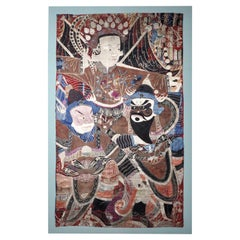 Embroidered Chinese Tapestry