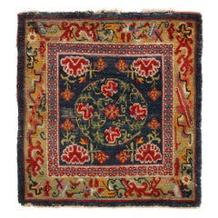 Antique Tibetan Geometric Green and Red Wool Floral Rug