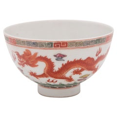 Chinese Dragon and Phoenix Yingcai Tea Cup, c. 1900