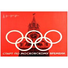 Original Vintage Poster 1980 Olympic Games Start On Moscow Time Kremlin Clock