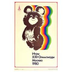 Original Vintage Sport Poster Moscow Olympic Games '80 Misha Bear Mascot Rainbow