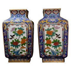 Large Matching Pair of Chinese Bronze Cloisonné Enameled Vases