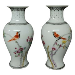 Small Matching Pair of Famille Rose Chinese Famille Rose Porcelain Vases