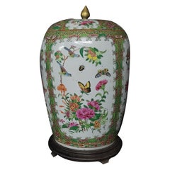 Large Chinese Export Rose Famille Covered Jar with Wood Base