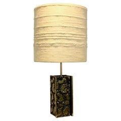 Brutalist Metal Sculptured Table Lamp with Raw Woolen Structured Shade