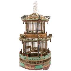 Chinese Pagoda Bamboo Birdcage