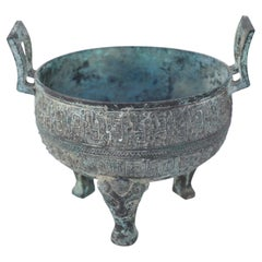 Chinese Han Dynasty-Style Patinated Bronze Footed Pot