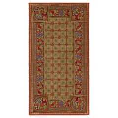 Colorful Vintage French Art Deco Hand Knotted Wool Rug