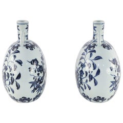 Pair of Chinese Ming Dynasty Blue and White Porcelain Moonflask Vases