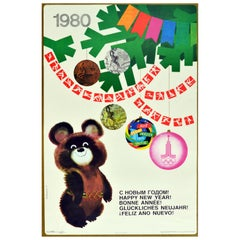 Original Vintage Poster Moscow Olympic Games '80 Peace Misha Bear Happy New Year