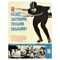 Original Vintage Poster Speed Skating Ski Gymnastics Football USSR Sport Health