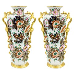 Pair of English Victorian Chinoiserie Porcelain Vases