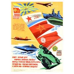 Original Vintage Poster USSR Military Sport Motorcycle Air Pilot Ship Speedboat