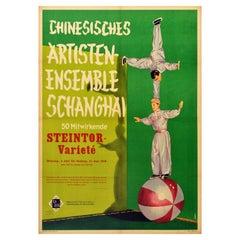 Original Vintage Poster Chinese Artists Shanghai Circus Acrobats Balancing Ball