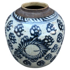 Antique Blue and White Porcelain Chinese Jar