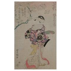 Japanese Woodblock Print by Utagawa Toyokuni I