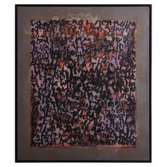 Prologmena, I by Harry Bouras '1931-1990'