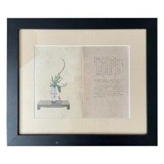 Japanese Framed Antique Ikebana Flower Wood Block Print