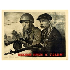 Original Vintage Soviet War Poster We Will Not Surrender Leningrad Siege WWII