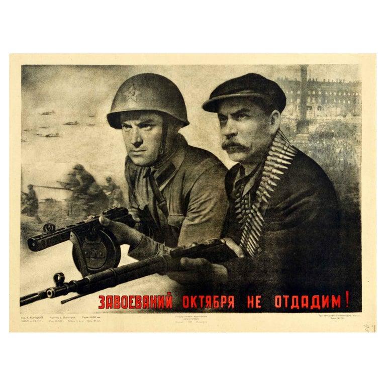 Original Vintage Soviet War Poster We Will Not Surrender Leningrad Siege WWII For Sale