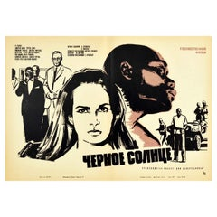Original Vintage Film Poster Black Sun Congo Africa Political Drama Movie USSR