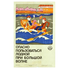 Original Vintage Water Safety Poster Rowing Boat USSR Accident Prevention At Sea