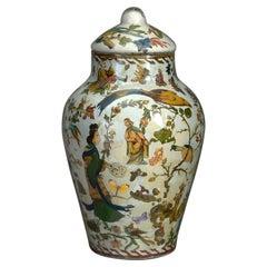 Fine Mid-19th Century Decalcomania Glass Vase and Cover