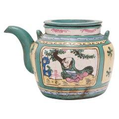 Chinese Turquoise Enamelware Teapot, c. 1900