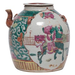 Chinese Enamelware Teapot with Mythical Qilin, c. 1920s
