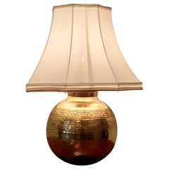 Large Brass Ball Table Lamp with Hand Beaten Decoration