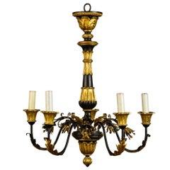 Mid Century Italian Five Light Wood and Gilt Metal Chandelier