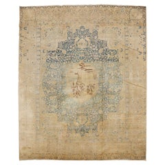 Blue Persian Keman Room Size Rug