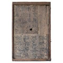 Japanese Antique Storage Box 1800s-1860s/Tansu Sideboard Wabisabi Art