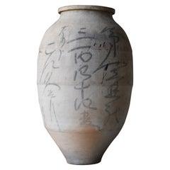 Japanese Old Pottery 1860s-1920s /Antique Tsubo Vessel Jar Flower Vase Wabisabi