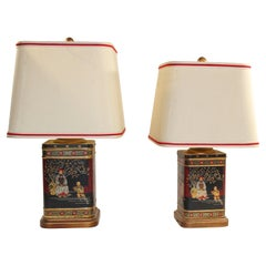 Vintage 1950's Frederick Cooper Chinoiserie Table Lamps