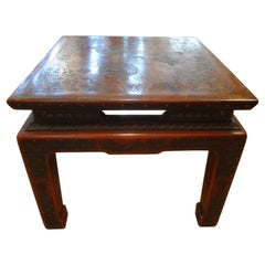 Asian Modern John Widdicomb Square Lacquered Table with Incised Decoration