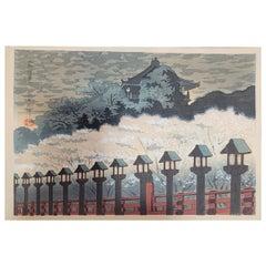 Japanese Woodblock Print by Tomikichiro Tokuriki, 1902-1999