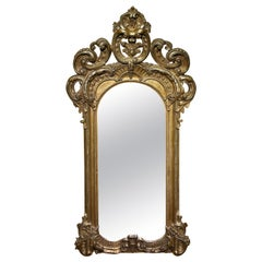 Stately Gilded Parlor Wall Mirror, Napoleon III