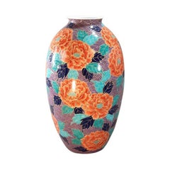 Japanese Contemporary Red Purple Green Gold Porcelain Vase by Master Artist