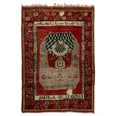 Semi Antique Turkish Rug, Dated 1959, Inscripted in Ottoman Turkish