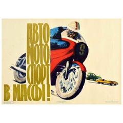 Original Vintage Soviet Poster Auto Motorsport USSR Motorbike Car Racing Design
