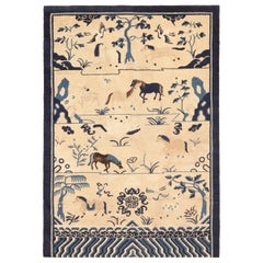 18th Century Antique Chinese Animal Rug. Size: 4 ft 2 in x 5 ft 9 in
