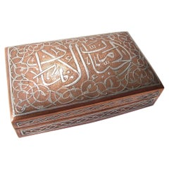 Islamic Damascened Copper Jewelry Box With Silver Calligraphy Inlay