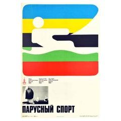 Original Vintage Poster Moscow Olympics 1980 Sailing Sport Event Graphic Design