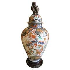 19th Century Japanese Imari Vase